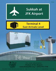 Sukkos Airport Sign final