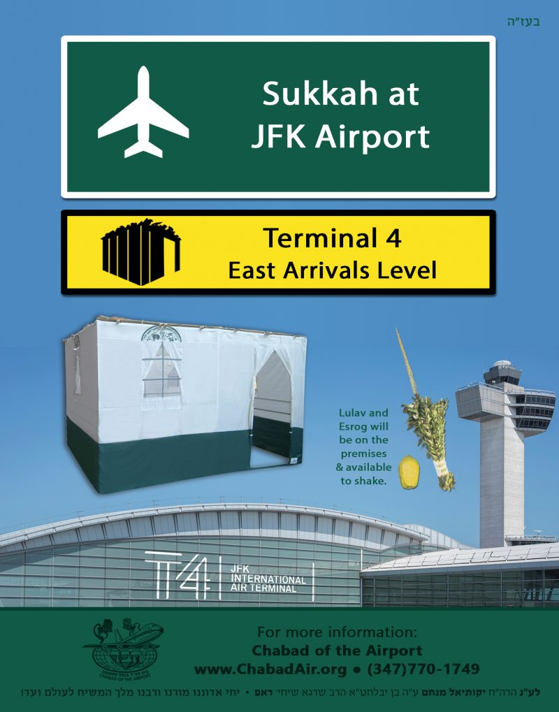 Sukkos Airport Sign final
