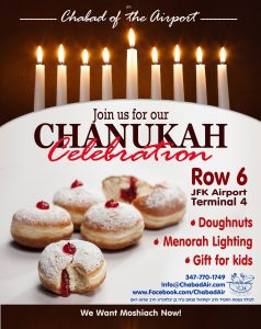 Airport Chanukah poster